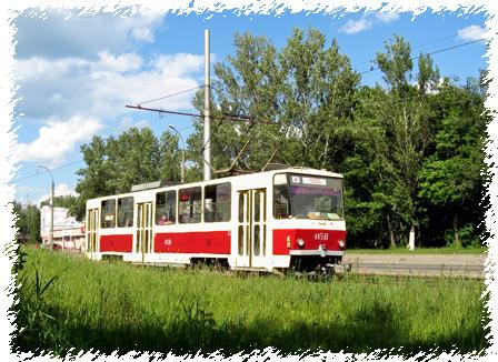 Посвященный трамваям города курска